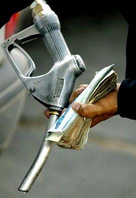 Як економити бензин (пальне)?