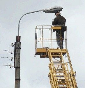 Як стати електриком