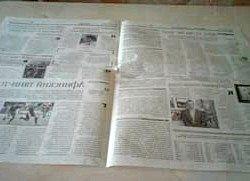 Плетіння кошиків з газет - захоплююче і корисне заняття