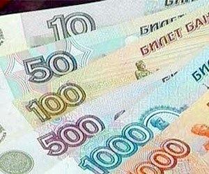 Чому падає рубль?