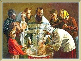 Навіщо хрестити дитину?