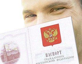 Заміна паспорта при псуванні