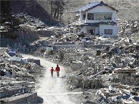 Землетруси: причини, наслідки